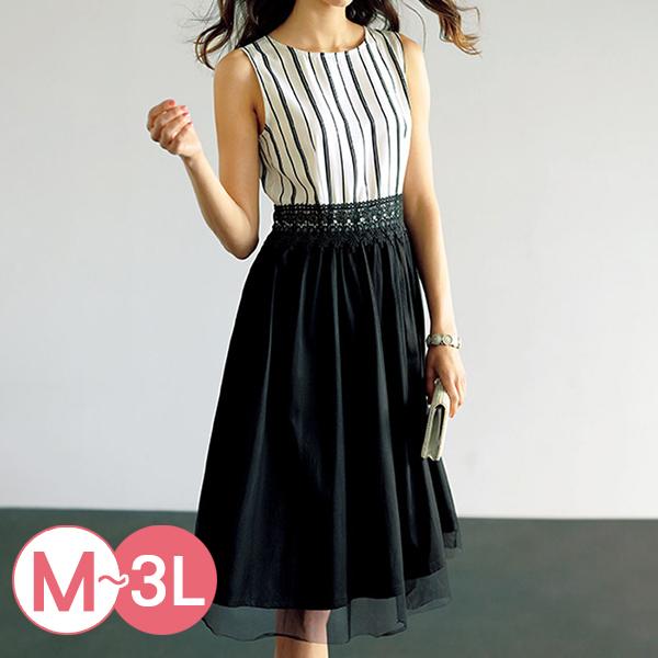 日本代購-腰部蕾絲直條紋對接連身洋裝(M-LL) 日本代購,蕾絲,條紋