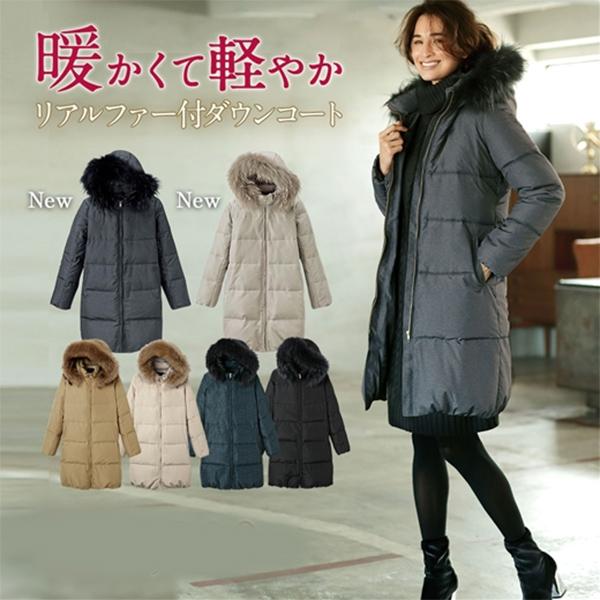 日本代購-特價portcros滾毛邊連帽長版羽絨外套3L-5L(售價已折) 日本代購,portcros,羽絨,外套