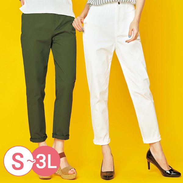 日本代購-棉混紡彈性修身錐形褲(共四色/S-LL) 日本代購,錐形褲