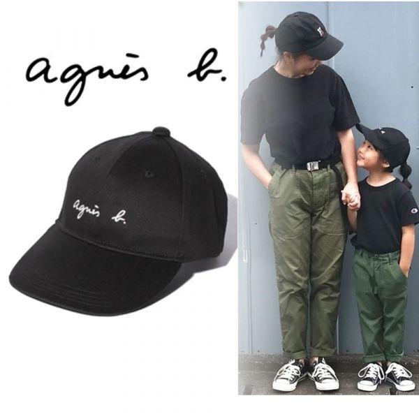 現貨agnes b. 刺繡LOGO 棒球/鴨舌帽(售價已折) agensb