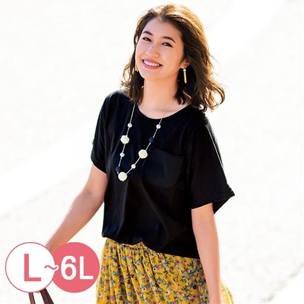 日本代購-cecile簡約單口袋休閒T恤L-LL(共四色) 日本代購,CECILE,T恤