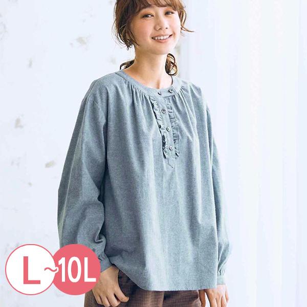 日本代購-甜美荷葉邊皺褶圓領拉絨襯衫(共二色/L-LL) 日本代購,襯衫