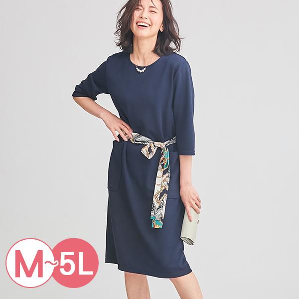 日本代購-portcros領巾腰帶簡約設計洋裝(共四色/M-LL) 日本代購,portcros,洋裝