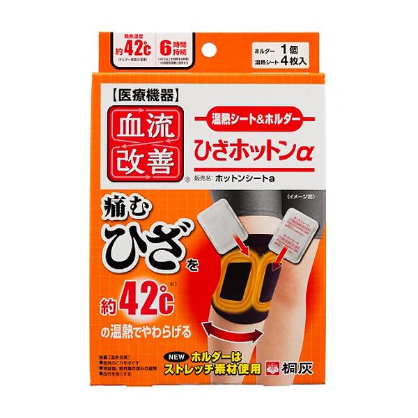 日本代購-日本製 桐灰膝關節溫感熱敷套 日本空運,東區時尚,熱敷