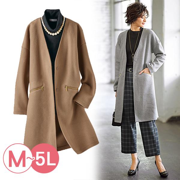 日本代購-portcros時尚拉鏈口袋V領毛料外套(共四色/3L-5L) 日本代購,portcros,V領