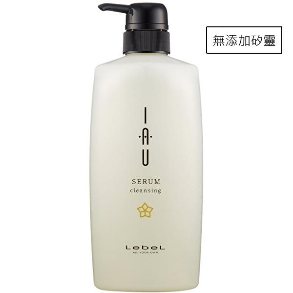 日本代購-Lebel IAU精粹 清潔 洗髮精 600ml 東區時尚,日本代購,IAU精粹
