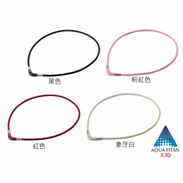 日本代購-日本PHITEN X30液化鈦 運動防水V型 磁力項圈(共四色) 日本代購,phiten,磁力,磁氣