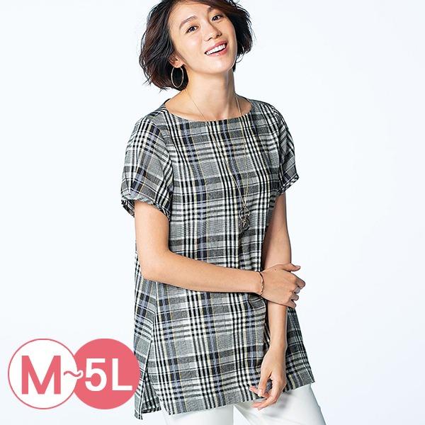 日本代購-portcros小清新包袖棉麻中長版上衣M-LL(共四色) 日本代購,portcros,棉麻