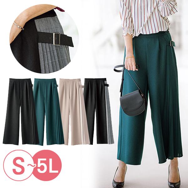 日本代購-portcros側邊百褶設計寬褲(共四色/3L-5L) 日本代購,portcros,寬褲