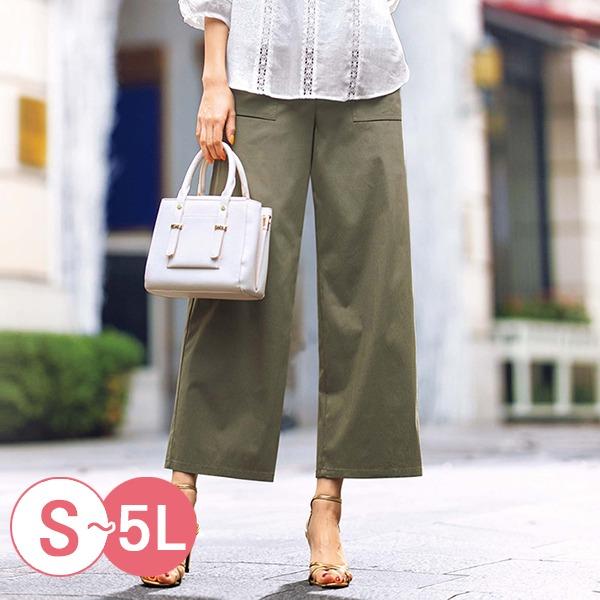 日本代購-portcros大口袋後腰鬆緊混棉寬褲S-LL(共五色) 日本代購,portcros,寬褲