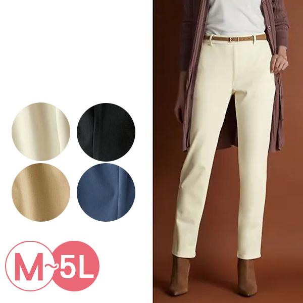 日本代購-內刷毛棉混紡斜紋長褲(共四色/3L-5L) 日本代購,刷毛