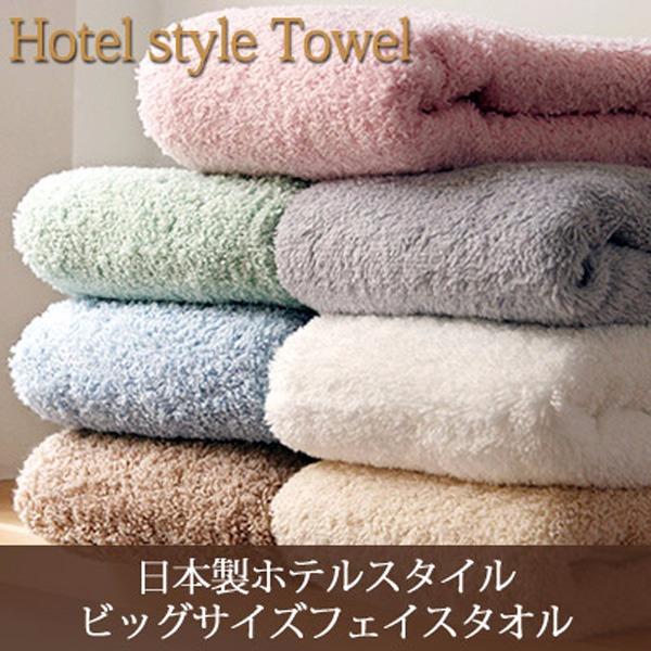日本代購-日本製柔軟觸感毛巾(共18色) 日本代購,毛巾