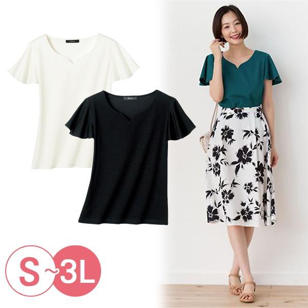 日本代購-cecile褶邊袖造型領口T恤3L(共三色) 日本代購,CECILE,T恤