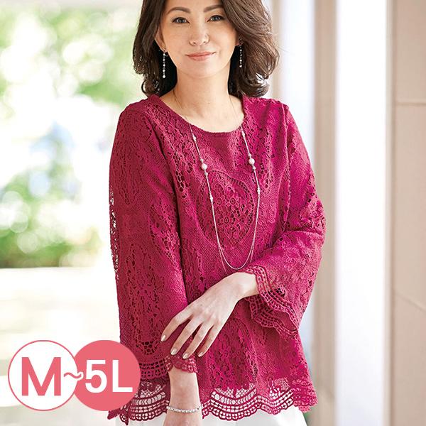日本代購-portcros雅緻八分袖蕾絲上衣(共二色/M-LL) 日本代購,portcros,蕾絲
