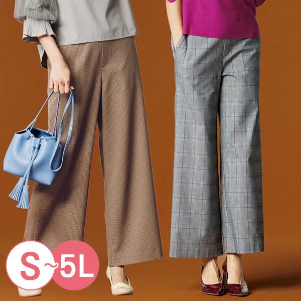 日本代購-時尚鬆緊腰格紋寬褲(共四色/S-LL) 日本代購,格紋,寬褲