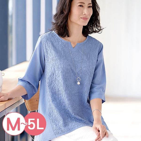 日本代購-portcros優雅手工刺繡造型上衣M-LL(共四色) 日本代購,portcros,刺繡