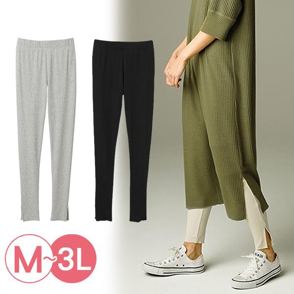日本代購-portcros褲腳開衩羅紋內搭褲(共三色/3L) 日本代購,portcros,內搭褲
