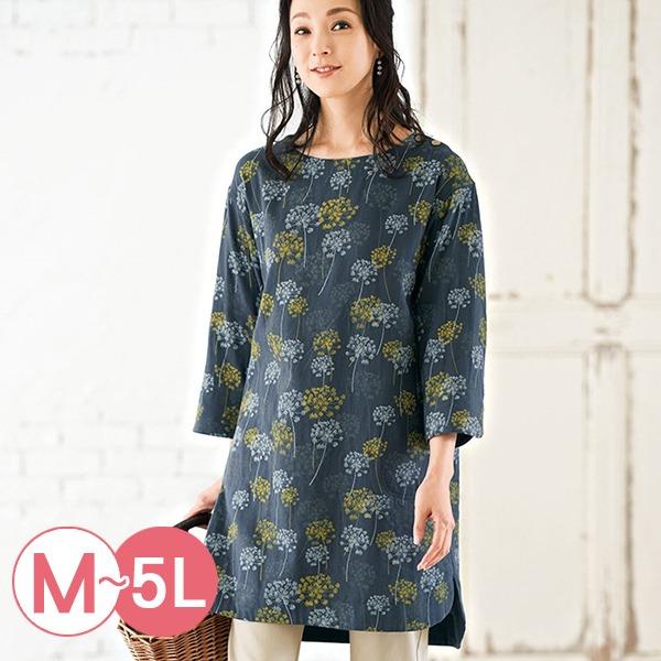 日本代購-portcros肩部鈕釦雙紗布長版上衣M-LL(共五色) 日本代購,portcros,長版