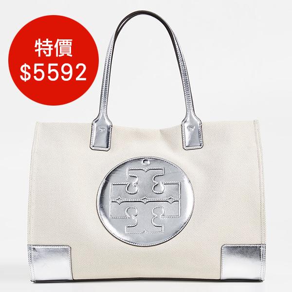 日本代購-Tory Burch銀色提把帆布大手提袋托特包 agnes b.,東區時尚,托特包