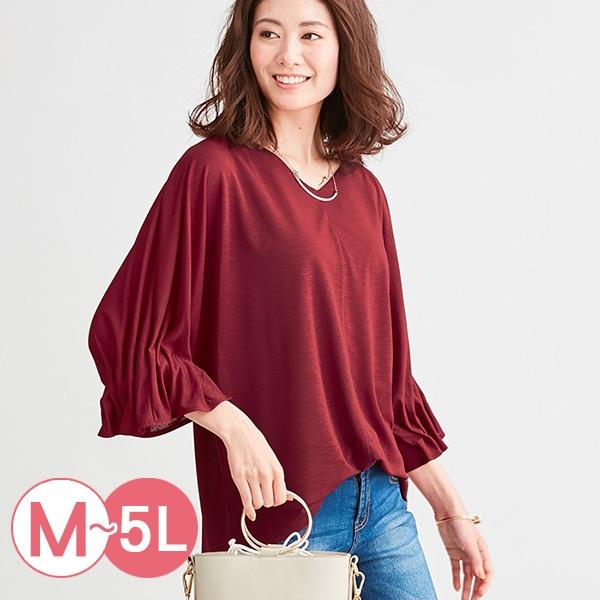 日本代購-portcros壓褶造型袖口V領上衣M-LL(共五色) 日本代購,portcros,V領