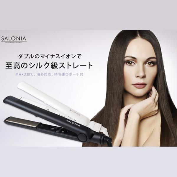 日本代購-日本熱銷萬件 SALONIA負離子燙髮夾(直髮/捲髮兩用) 日本代購,日本帶回,燙髮