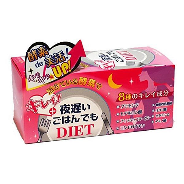 日本代購-新谷酵素 ORIHIRO NIGHT DIET 熱量控制蔬果酵素 美容版 日本代購,日本帶回,東區時尚,新谷酵素,ORIHIRO NIGHT DIET,熱量控制,蔬果酵素,美容版