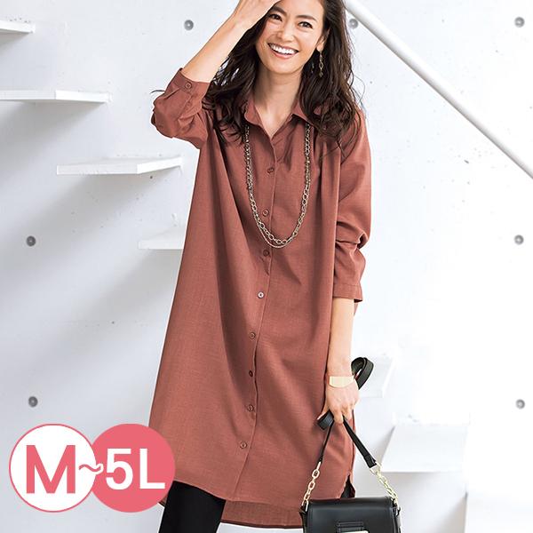 日本代購-portcros簡約時尚八分袖長版襯衫(共四色/M-LL) 日本代購,portcros,襯衫