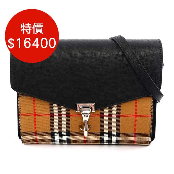 日本代購-BURBERRY 小型Vintage格紋皮革斜背包(黑色) agnes b.,東區時尚,格紋
