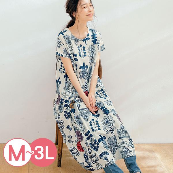 日本代購-北歐風印花連身洋裝(共五色/M-LL) 日本代購,北歐,洋裝