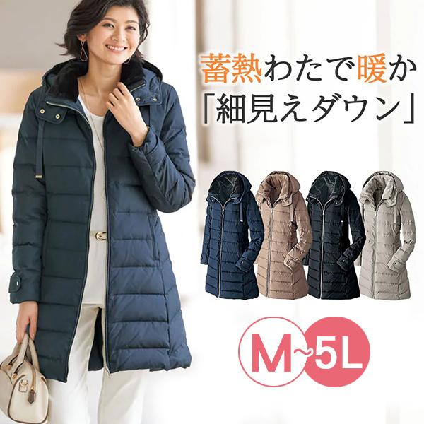 日本代購-蓄熱保暖帽可拆羽絨大衣(共四色/3L-5L) 日本代購,連帽,羽絨