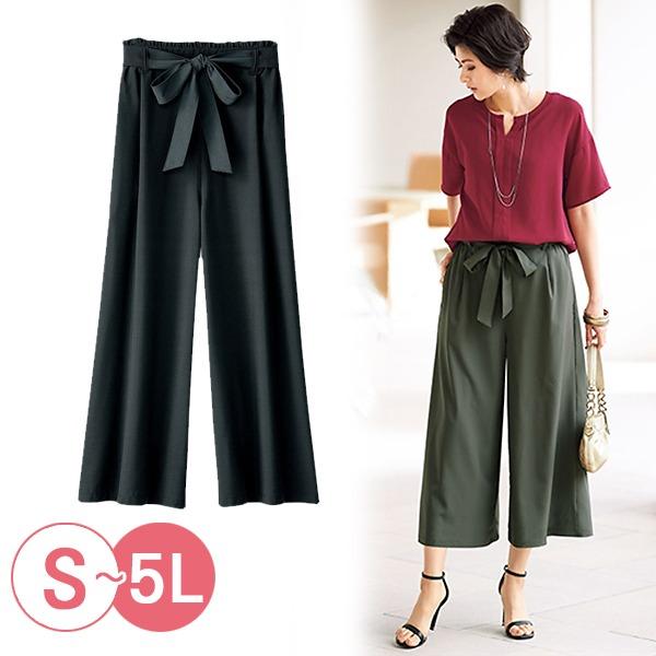 日本代購-portcros彈性速乾涼感繫帶寬褲3L-5L(共四色) 日本代購,portcros,寬褲