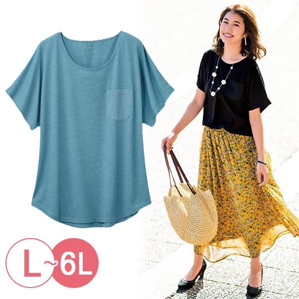日本代購-cecile簡約單口袋休閒T恤3L-6L(共四色) 日本代購,CECILE,T恤