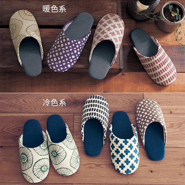 日本代購-北歐風印花室內拖鞋四色組(共二種組合) 日本代購,拖鞋