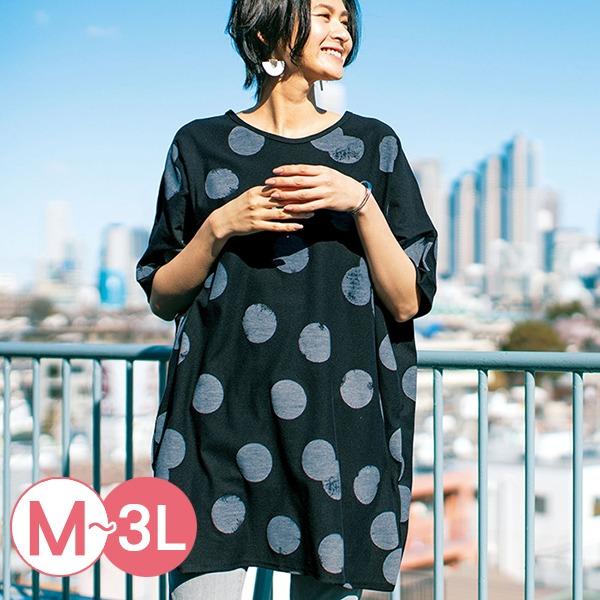 日本代購-portcros圓點繭型長版T恤M-3L(共三色) 日本代購,portcros,繭型