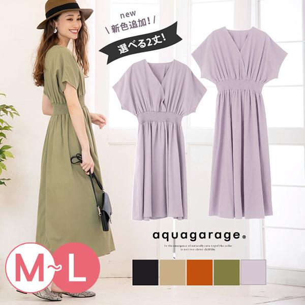 日本代購-抽褶鬆緊腰疊襟設計洋裝(共五色/M-L) 日本代購,洋裝