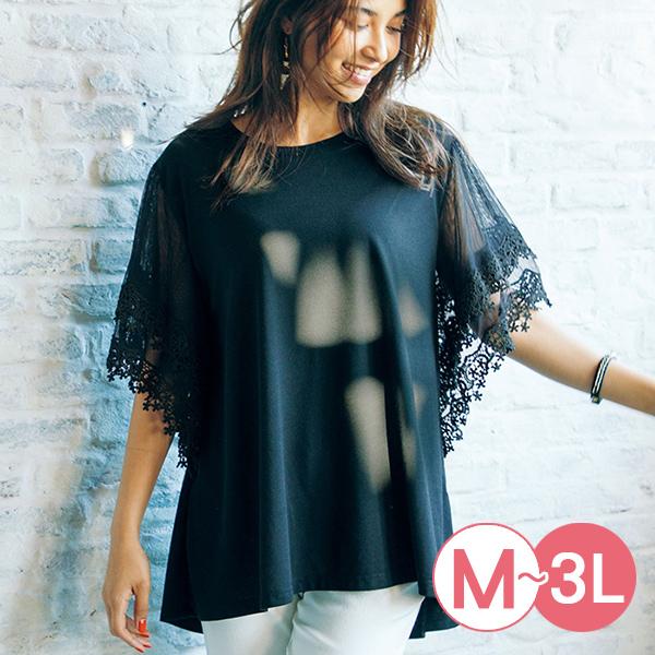 日本代購-portcros飄曳蕾絲袖拼接T恤(共三色/M-LL) 日本代購,portcros,蕾絲
