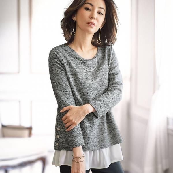 日本代購-特價portcros提花素材拼接假二件長版衫M-LL(售價已折) 日本代購,portcros,長版衫