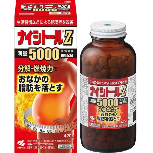 日本代購-小林製藥漢方減脂排油加強版Z 420錠 日本必買,日本代購,小林製藥,漢方減脂,排油,加強版Z