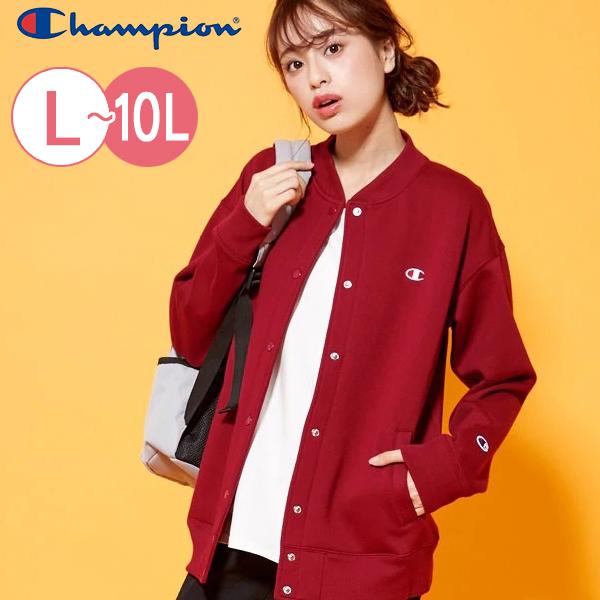 日本代購-Champion電繡logo內刷毛運動外套(共二色/3L-10L) 日本代購,Champion,外套