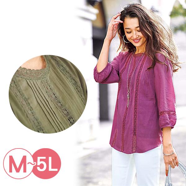 日本代購-portcros細褶蕾絲花邊上衣3L-5L(共五色) 日本代購,portcros,蕾絲