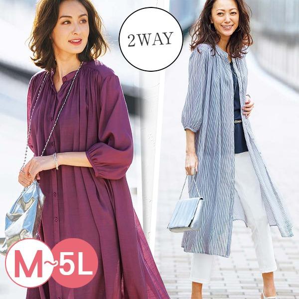 日本代購-portcros時尚皺褶設計罩衫長版襯衫3L-5L(共五色) 日本代購,portcros,長版