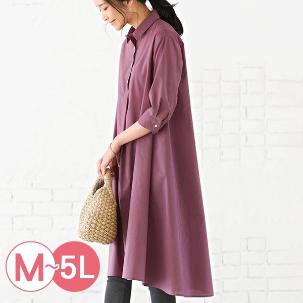 日本代購-portcros長版五分袖A字形襯衫M-LL(共五色) 日本代購,portcros,長版