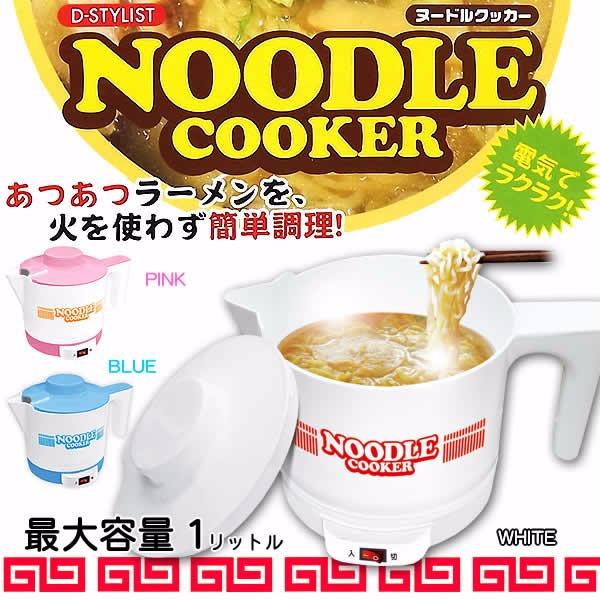 日本代購-D-STYLIST 電熱式煮泡麵專用碗 日本空運,東區時尚,日本代購 D-STYLIST 電熱式煮泡麵專用碗