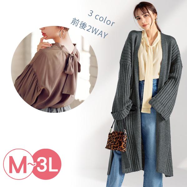 日本代購-前後可穿2way綁結泡泡袖襯衫(共三色/3L) 日本代購,泡泡袖,襯衫