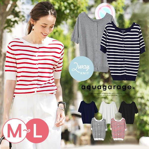日本代購-前後可穿2way柔軟針織衫(共七色/M-L) 日本代購,兩穿,針織