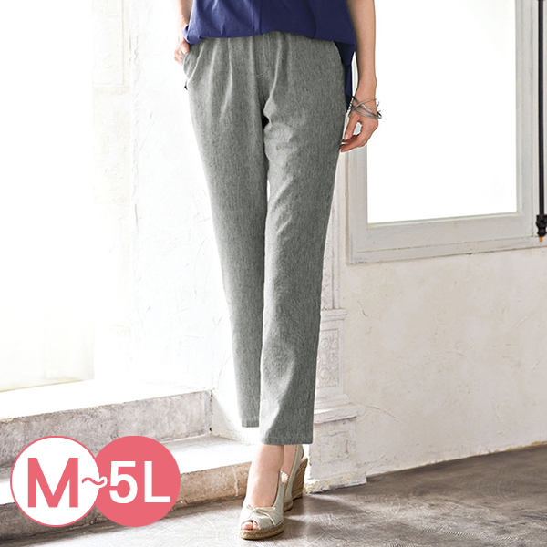 日本代購-portcros抽繩鬆緊腰折縫長褲M-LL(共五色) 日本代購,portcros,抽繩