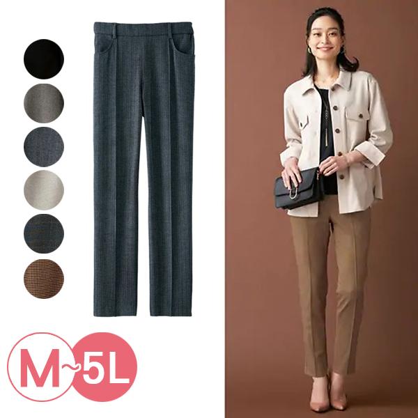 日本代購-優雅中線微刷毛彈性長褲(共六色/3L-5L) 日本代購,刷毛,彈性