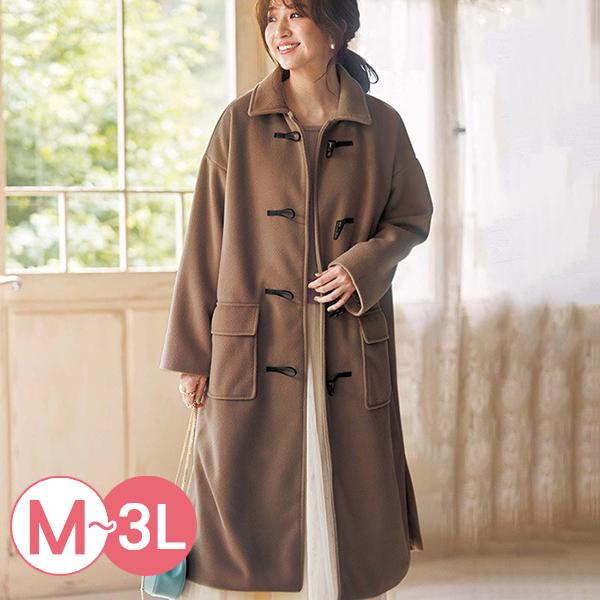 日本代購-優雅落肩袖牛角釦大衣(共二色/M-3L) 日本代購,落肩袖,牛角釦