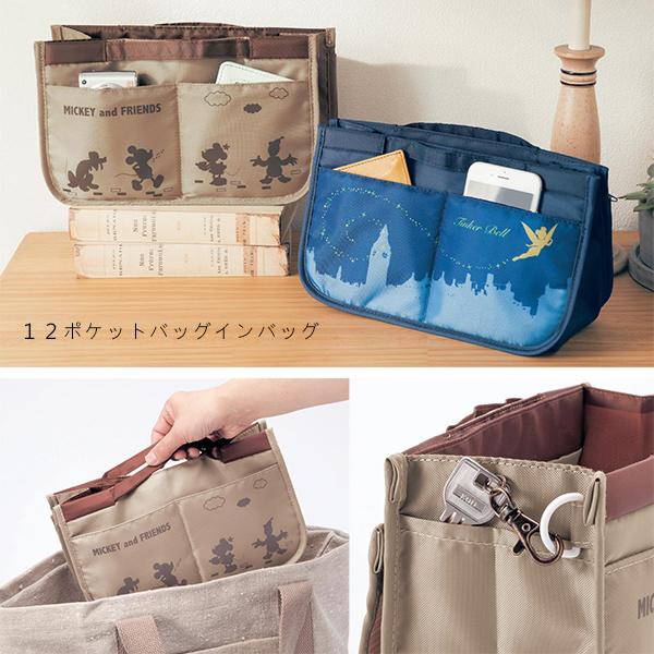 日本代購-迪士尼多隔層多功能收納袋包中包(共二色) 日本空運,東區時尚,包中包