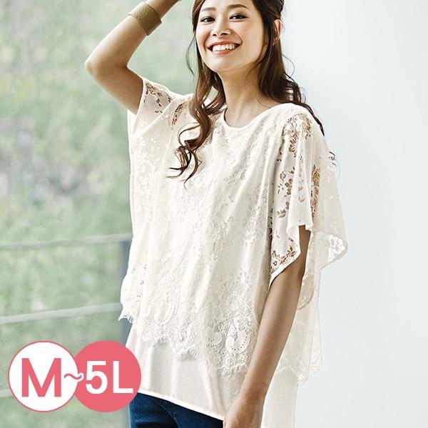 日本代購-portcros雅緻疊穿風蕾絲上衣M-LL(共四色) 日本代購,portcros,蕾絲